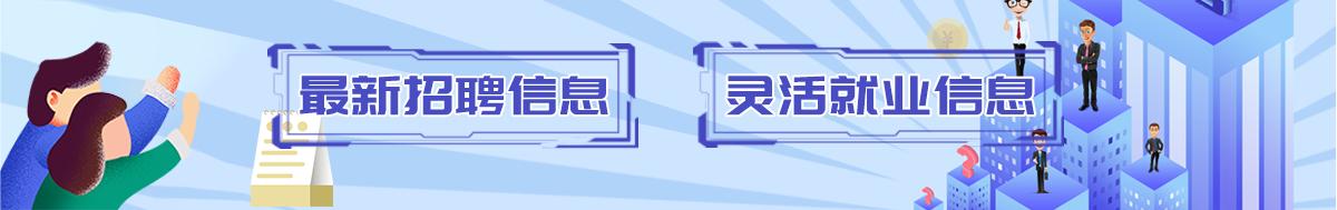 北京个人档案查询_首页
